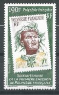 Polynésie Française 2018 - 60e Anniversaire De La 1re émission De Timbre En Polynésie Française - Polynésie Française
