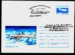 Avion ILYUSHIN IL 18  Entier Postal + Cachet Special - Roumanie / Romania  Lettre - Covers & Documents