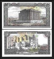 LEBANON 50  1988г UNC - Líbano