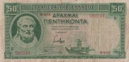 Grèce / 50 Drachmes / 1939 / P-107(a) / VF - Griekenland