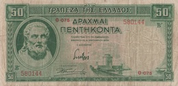 Grèce / 50 Drachmes / 1939 / P-107(a) / VF - Greece