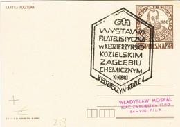 32980. Entero Postal KEDZIERZYN KOZLE (Polska) Polonia 1983. . Theme Quimica, Chemie, Chemistry - Enteros Postales