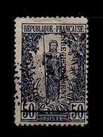 CONGO FRANCAIS - CHASSEPOT 50C - SURCHARGE CHARGEMENT 1FR - RRR - OBL  - BX1 - French Congo (1891-1960)