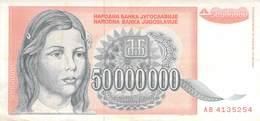 50000000 Dinar Banknote Jugoslawien 1993 VF/F (III) - Jugoslawien