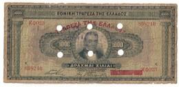 Greece WW2 Emergency Issue With Stamp 1000 Drachmai - Greece