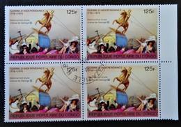 INDEPENDANCE DES ETAS-UNIS - DESTRUCTION D'UNE STATUE  1976 - 1 BL X 4 OBLITERE - YT 432 - MI 736 - BORD DE FEUILLE - Oblitérés
