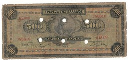 Greece WW2 Emergency Issue With Stamp 500 Drachmai - Grecia