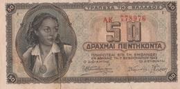 Grèce / 50 Drachmes / 1943 / P-121(a) / VF - Grèce