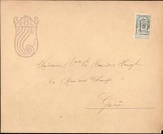 Carte Pub Exposition Liège 1905 (machine à Oeilleter Rudolf Becker Leipzig) Affranchi Par 1 Préoblitéré Bruxelles 1905 - Precancels