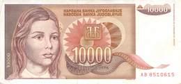 10000 Dinar Banknote Jugoslawien 1992 VF/F (III) - Jugoslawien