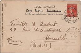 FRANCE SEMEUSE 10 Cts OBLITEREE TRESOR ET POSTE N° 528 SMYRNE SUR CARTE POSTALE POUR MARSEILLE - Marcophilie (Lettres)