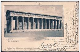 Grecia/Greece/Grèce: Intero, Stationery, Entier, Tempio Di Teseo, Temple De Thésée, Temple Of Theseus - Mitologia