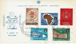 SOMALIA- MOGADISCIO-INSTITUTO UNIVERSITARIO DELLA SOMALIA-1e GIORNO DI EMISSIONE 14/01/1960 - Somalie (1960-...)