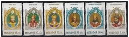 Moldavia/Moldova: Sovrani Moldavi, Souverain De Moldavie, Moldavian Kings - Case Reali