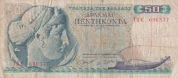 Grèce / 50 Drachmes / 1964 / P-195(a) / VF - Greece