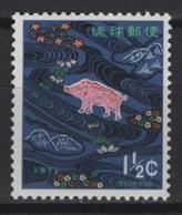 Ryu Kyu (1970) Yv. 196  /  Chinese New Year - Pig - Cochon - Cerdo - Chinees Nieuwjaar