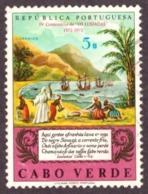 """Cabo Verde / Cap Vert - 1972 IV Centenário Da Publicação De """"Os Lusiadas"""" - Cap Vert"""
