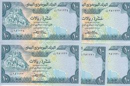 YEMEN 10 RIAL 1983 P-18b Sig/#7 Alsanabani LOT X5 UNC NOTES */* - Jemen