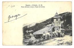 Carte Postale Ancienne Russie  - Crimée 49 - Russie