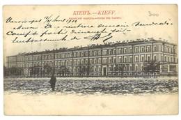 Carte Postale Ancienne Russie Kieff - Corps Des Cadets - Russie