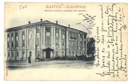Carte Postale Ancienne Russie Kalouga - Gymnase Pour Garçons - Russie