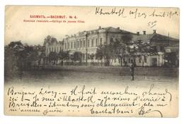 Carte Postale Ancienne Russie Bachmut - Russie