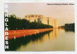 BANGLADESH  - AK 350768 Dhaka - National Parliament Bhaban - Bangladesh