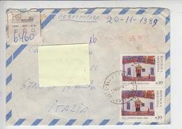 ARGENTINA 1988 - Raccomandata Yvert 1617 - Viejo Almacen - Argentina