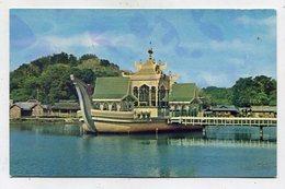 BRUNEI - AK 350783 Royal Barge - Brunei