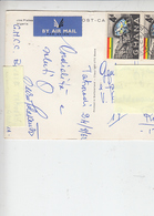 GHANA  1962 -  Diamante - Minerali