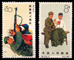 CHINA : LOT De 2 TIMBRES OBLITÉRÉS / 1965 - À VOIR ! / BATCH Of 2 STAMPS USED / 1965 - TAKE A LOOK !  (ac442) - 1949 - ... Volksrepublik