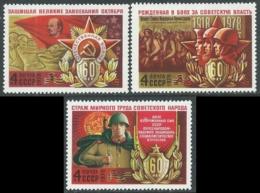 1978 RUSSIA ARMATA SOVIETICA MNH ** - U24-6 - 1923-1991 URSS