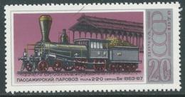 1978 RUSSIA LOCOMOTIVE NAZIONALI 20 K MNH ** - U26-9 - 1923-1991 URSS