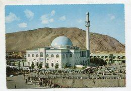 AFGHANISTAN - AK 350827 Kabul - Pul - E - Kheshti Mosque - Afghanistan