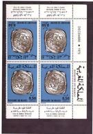 Maroc. Coin Daté De 4 Timbres. 2 Paires Tête-bêche N° 747A De  1976. Ancienne Monnaie. - Münzen