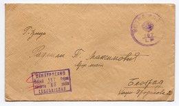 1946 YUGOSLAVIA, SLOVENIA, MILITARY POST TO BELGRADE, SERBIA, MILITARY CENSORSHIP, WITHOUT STAMP - 1945-1992 Socialist Federal Republic Of Yugoslavia