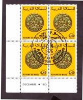 Maroc. Coin Daté De 4 Timbres.  N° 746 De 1976. Ancienne Monnaie. Cachet 1er Jour. - Münzen