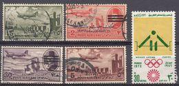 EGITTO - Lotto Di 5 Valori Usati Assortiti Di Posta Aerea: Yvert: 31, 36, 56, 68 E 136. - Posta Aerea