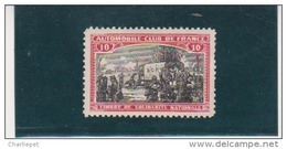 France WWI Automobile Club 10c Red & Black Ambulance Vignette Poster Stamp MNG - Unclassified