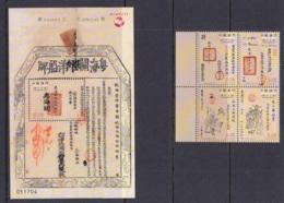 9.- MACAU 2018 Chapas Sínicas (Chinese Documents) - 1999-... Región Administrativa Especial De China