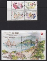 10.- MACAU 2018 Masters Of Chinese Literature – Tang Xianzu - 1999-... Región Administrativa Especial De China
