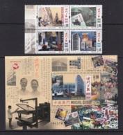 11.- MACAU 2018 60th Anniversary Of The Publication Of Macao Daily News - 1999-... Región Administrativa Especial De China