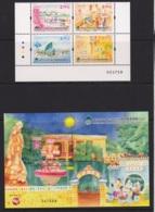 13.- MACAU 2018 Macao 2018 – 35th Asian International Stamp Exhibition (III) - 1999-... Región Administrativa Especial De China