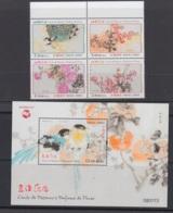 14.- MACAU 2018 Birdsongs And Spring Flowers - 1999-... Región Administrativa Especial De China