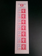 FRANCE CARNET Journée Du Timbre Année 1994  Neufs ** Prix 2.00€ - Stamp Day