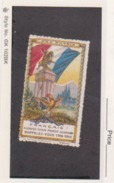 France WWI N'acretez Aucun Produit Allemand 1914-1915 Stamps Vignette Poster Stamp - Commemorative Labels