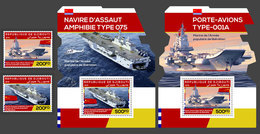 DJIBOUTI 2019 - Chinese Aircraft Carriers, 2v + 2 S/S. Official Issue - Militaria
