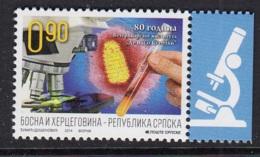 8.- BOSNIA I HERZEGOVINA BANJA LUKA 2014 80 Years Of Veterinary Institute Dr. Vaso Butozan - Medicina