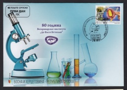 9.- BOSNIA I HERZEGOVINA BANJA LUKA 2014 FDC 80 Years Of Veterinary Institute Dr. Vaso Butozan - Medicina