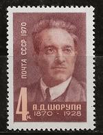 Russie 1970 N° Y&T :   3661 ** - Unused Stamps